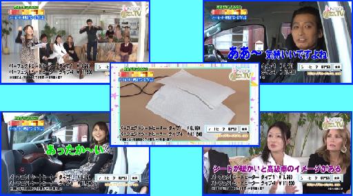 ミセスマートTV・NEO